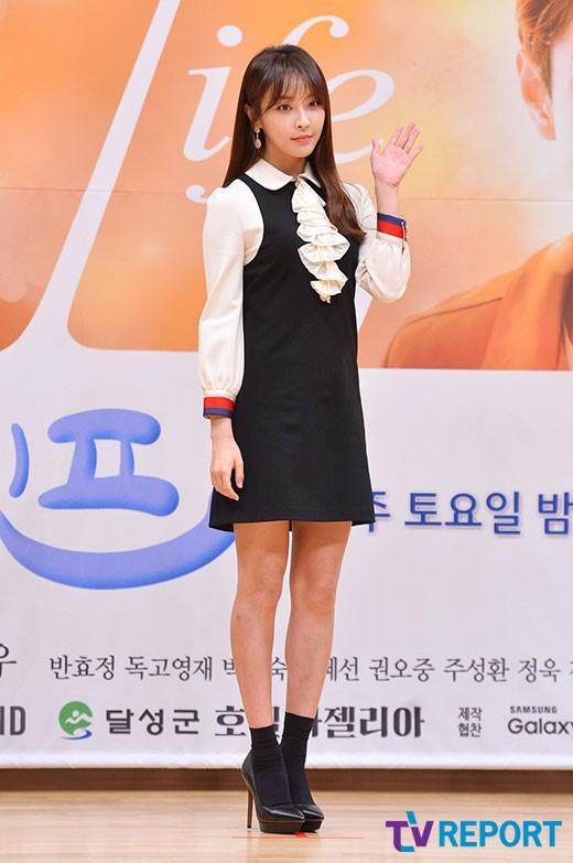 정유미 '정직한 손인사'