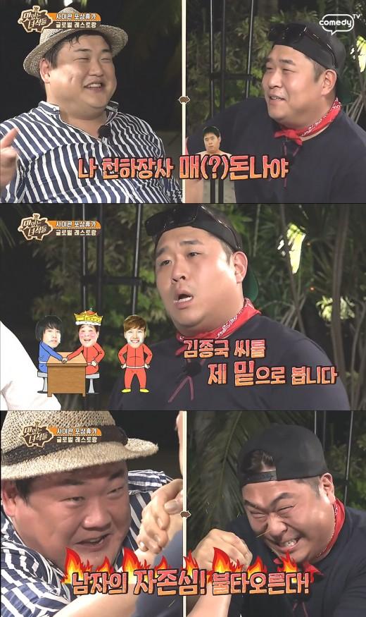 """'맛있는 녀석들' 문세윤 """"김종국, 팔씨름으로 내 아래"""" 자신"""