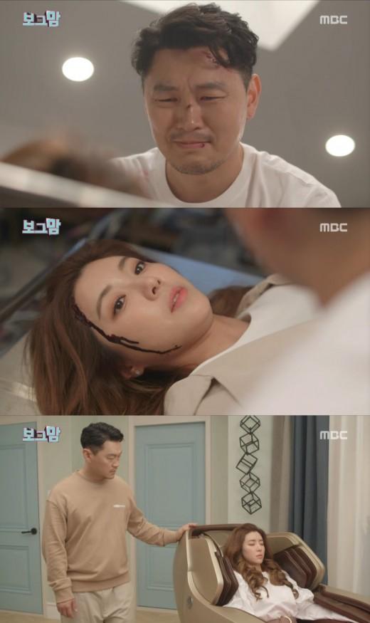 '보그맘' 양동근, 교통사고 후 박한별♥ 깨달았다…복구 성공