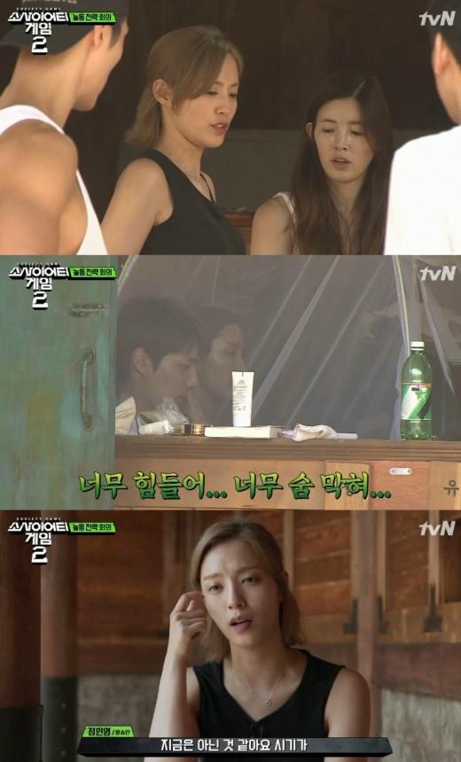 """'소사이어티2' 정인영, 장동민 체제에 고통? """"힘들고 숨 막혀"""""""