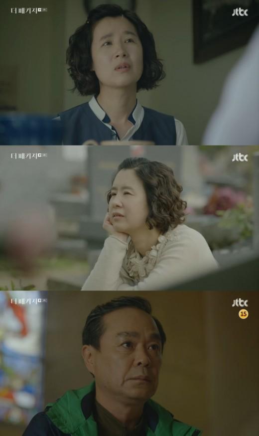 """""""살고 싶어요"""" '더패키지' 시한부 이지현, 안방 울린 한마디"""
