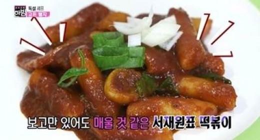 """""""산낙지♥·떡볶이 so so""""…고든램지, 韓 음식에 답하다_이미지3"""