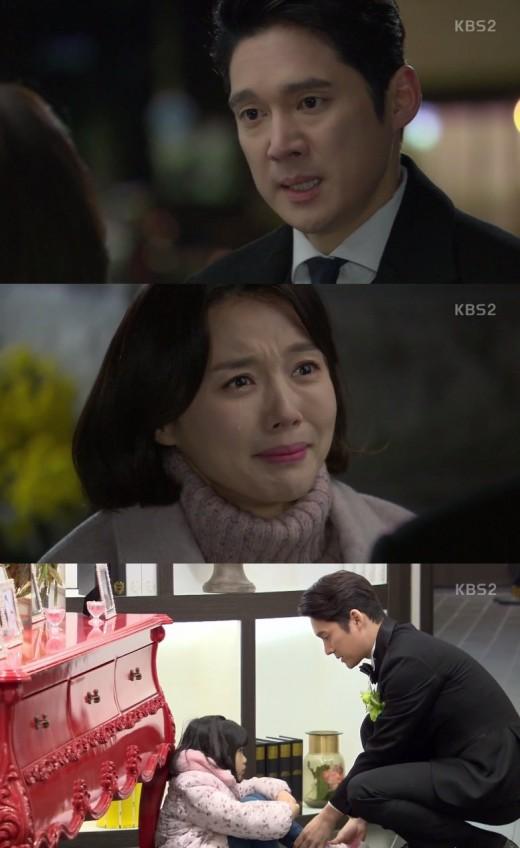 '내남자의비밀' 강세정 꽃뱀으로 몬 송창의의 눈물_이미지