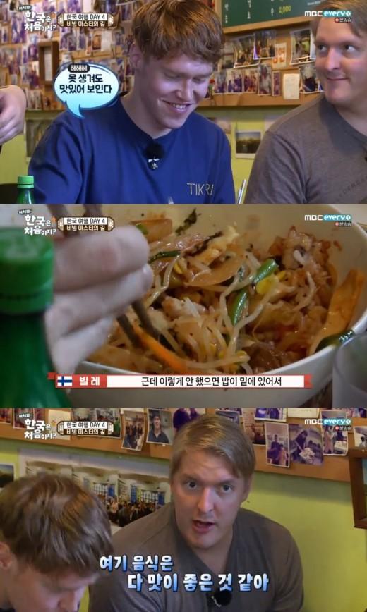 """'어서와' 핀란드 3人, 비빔밥 애정…""""망가져 가슴 아파""""_이미지"""