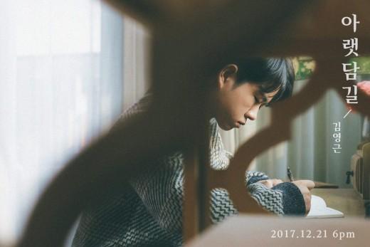 '슈스케' 우승, 15kg 감량, 자작곡…'지리산 소년' 김영근
