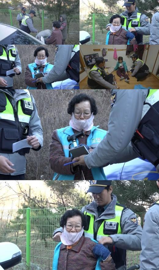 '시골경찰2' 신현준X이정진 순경, 독거노인 위해 나섰다