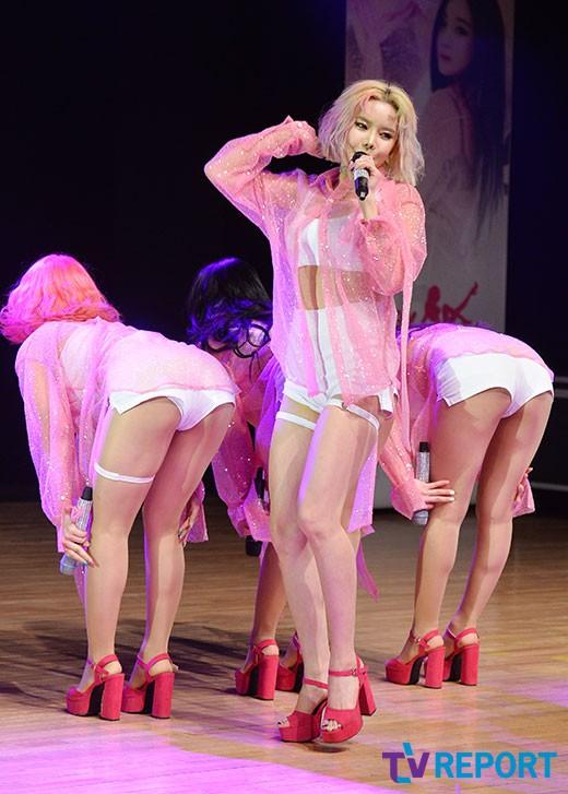 레이샤 '신발도 핑크핑크'