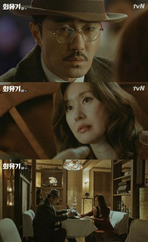 '화유기' 차승원, 김지수와 짧지만 강렬한 재회 '애틋로맨스'_이미지