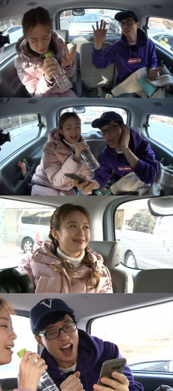 """'런닝맨' 전소민 """"김동완 노래, 피처링 참여했다"""" 깜짝 고백_이미지"""