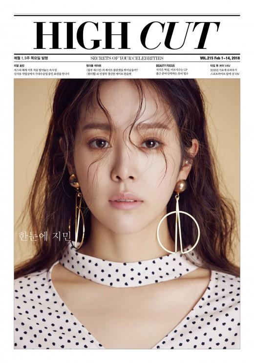 """한지민 """"이병헌과 만남, 긴장 NO…상대 배우 편안하게 해줘"""" _이미지"""
