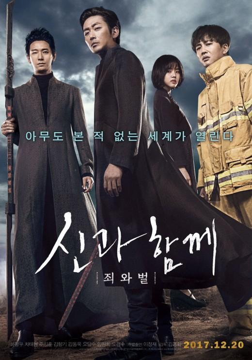 韓영화 1월 극장가 장악..점유율 60%·매출액 91억↑