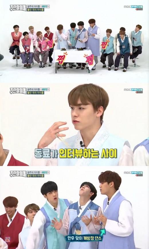"""""""부러우면 지는 것"""" '주간아이돌' 세븐틴, 한우 먹방도 일등_이미지"""