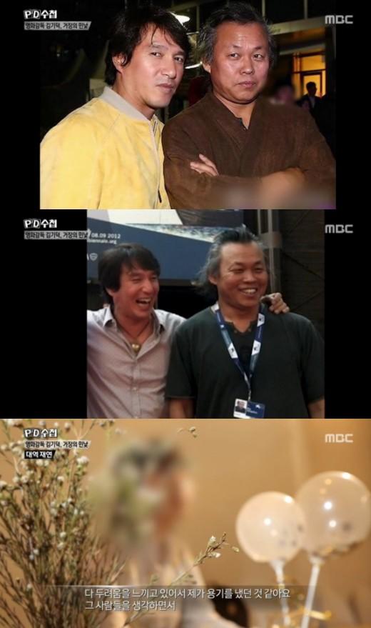 조재현·김기덕 폭로 파장…미투 운동 ing_이미지