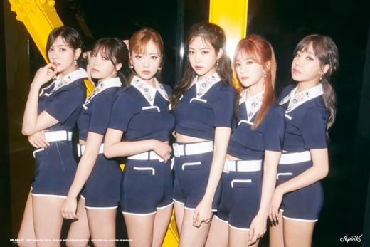 여신들의 봄맞이…에이핑크, 4월 신곡 발표