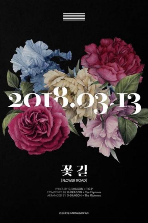'입대' 빅뱅, 완전체 신곡은 '꽃길'…지드래곤 작사·작곡