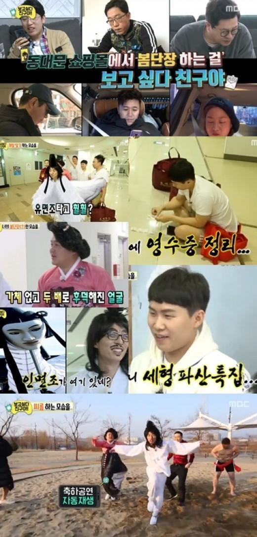 31일 종영 '무한도전', 이대로 보내기 아쉬운 이유_이미지
