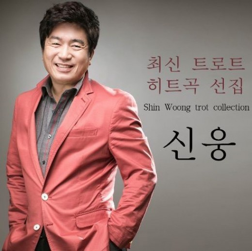 """'성폭행 의혹' 신웅 활동중단 """"문제해결..연인사이였다"""""""