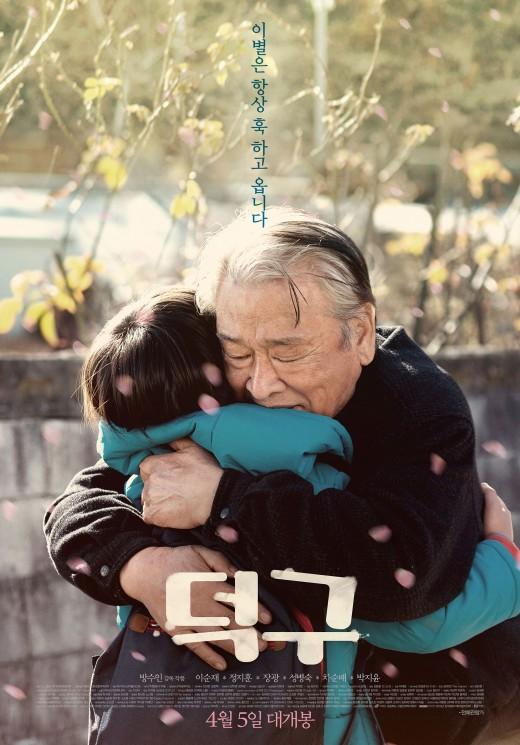 """""""병풍 아닌 주연""""…'덕구' 62년차 이순재의 소신과 눈물_이미지"""