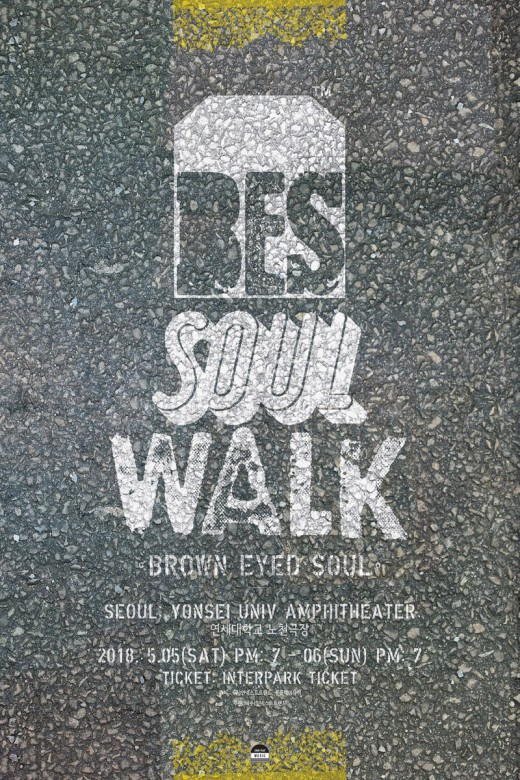 '올봄 더 따뜻해질'…브아솔, 서울부터 전국투어