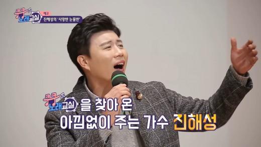 '트로트 훈남에 쿵쿵'…진해성, 중년들의 라이징 스타
