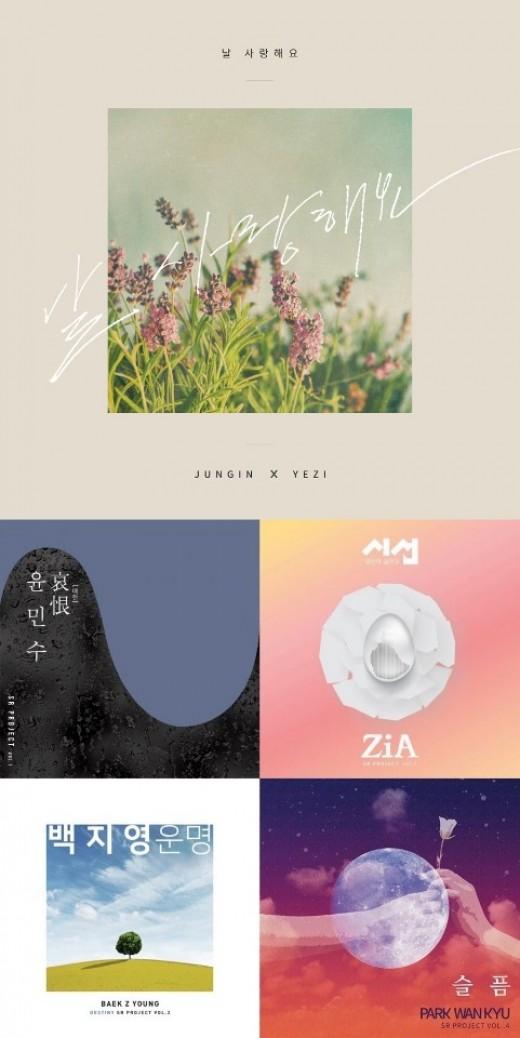 윤민수-백지영-지아-박완규-정인…재능기부 41억 쾌척