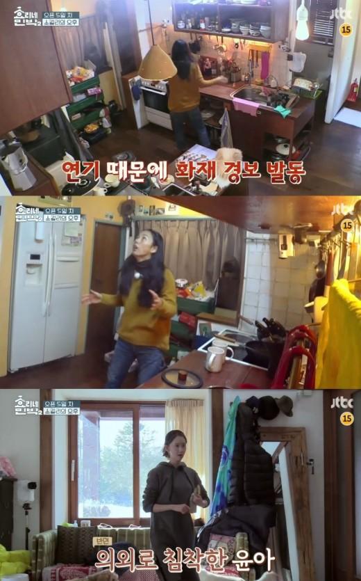 박보검 없는 '효리네민박'에 화재경보가... 이효리X윤아 멘붕