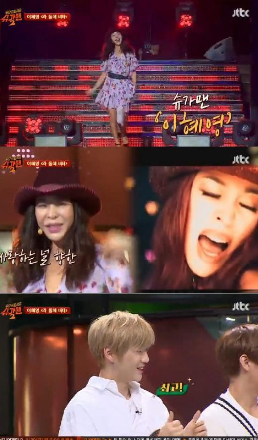 """'슈가맨2' 이혜영 '라돌체비타'섹시열정 무대...워너원도 """"멋있어"""""""