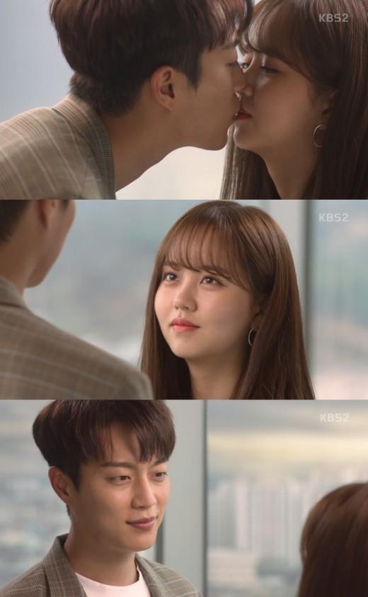 '라디오 로맨스' 윤두준, 김소현에 청혼... 사랑 가득 해피엔딩_이미지