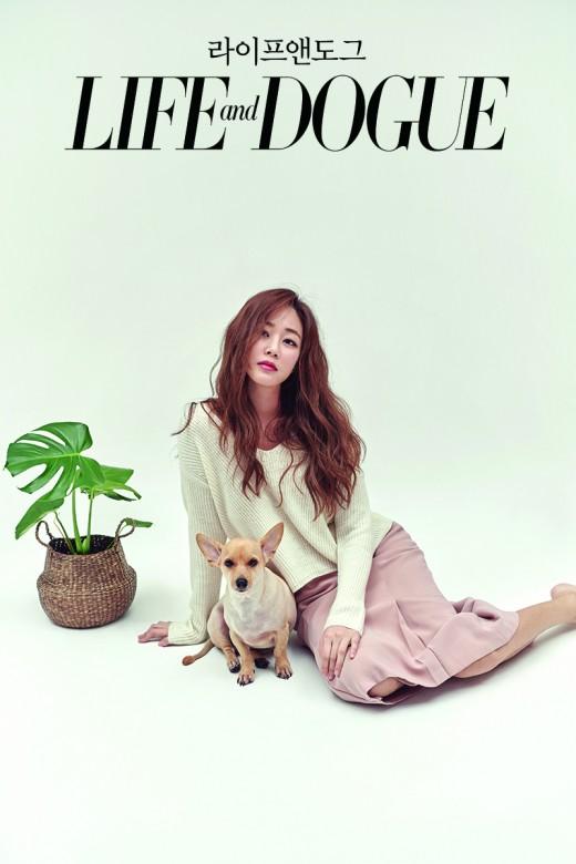 김효진♥효심이, 봄을 닮은 따뜻함