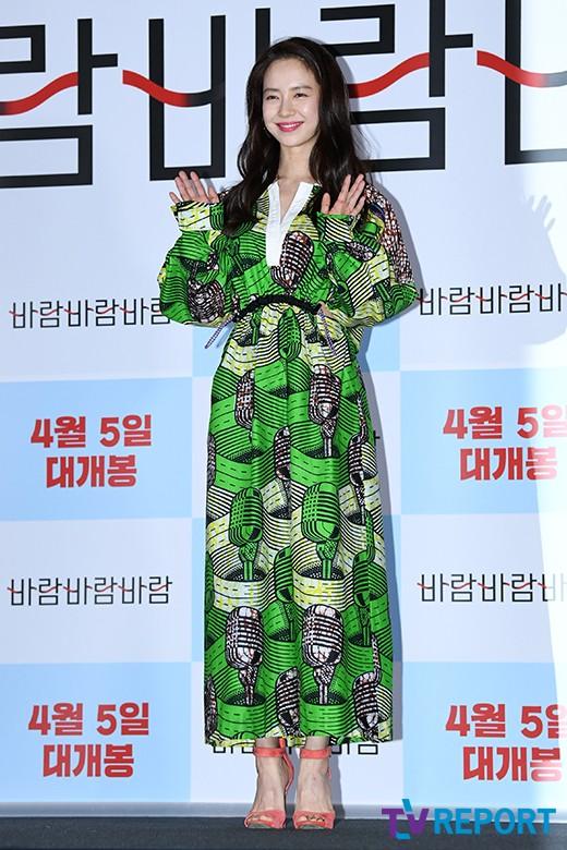 송지효 '싱그러운 미모'