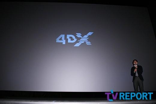 """유영건 """"4DX 기술에 대해 소개합니다"""""""