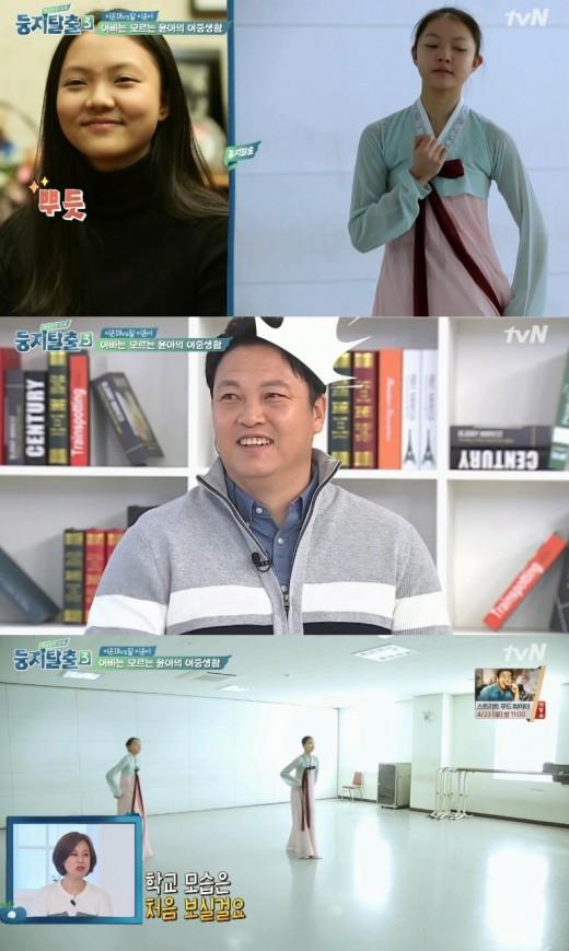 """'둥지탈출' 방은희, 이운재 딸 눈독 """"내 아들이 좋아할 스타일""""_이미지"""