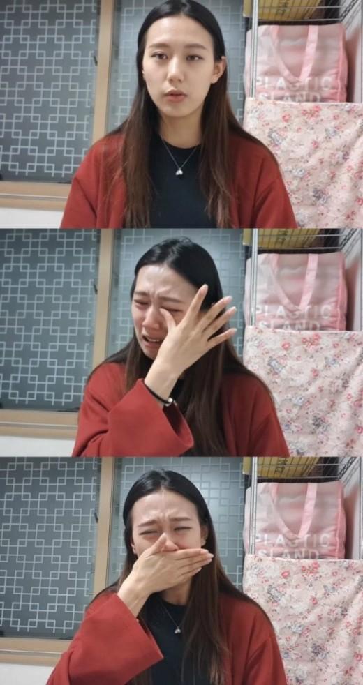 """양예원, 성범죄 피해 호소 """"노출 심한 속옷 강제 촬영""""…눈물_이미지"""