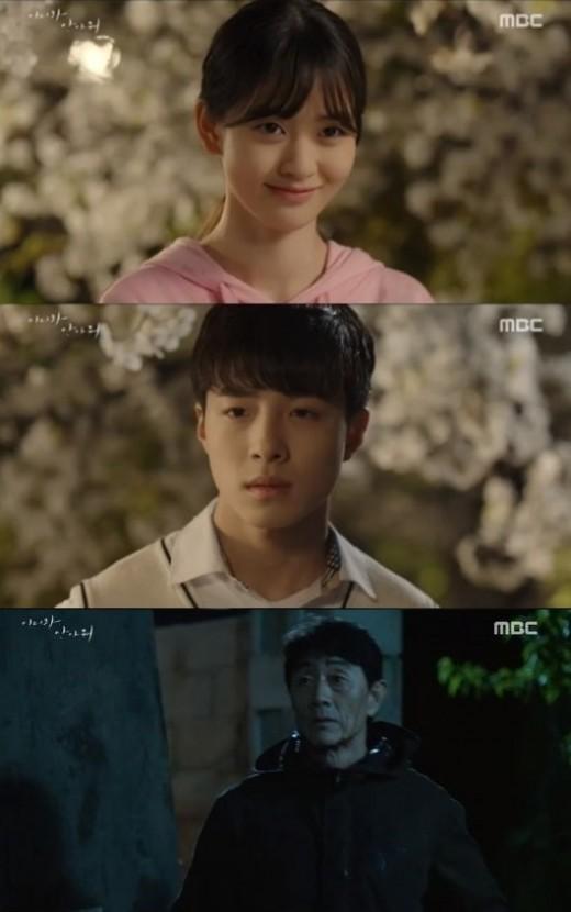 '이리와 안아줘' 남다름→장기용, 진기주 ♥ing…허준호 '섬뜩' _이미지