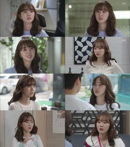 '같이 살래요' 박세완, 짝사랑부터 철벽…러블리 매력