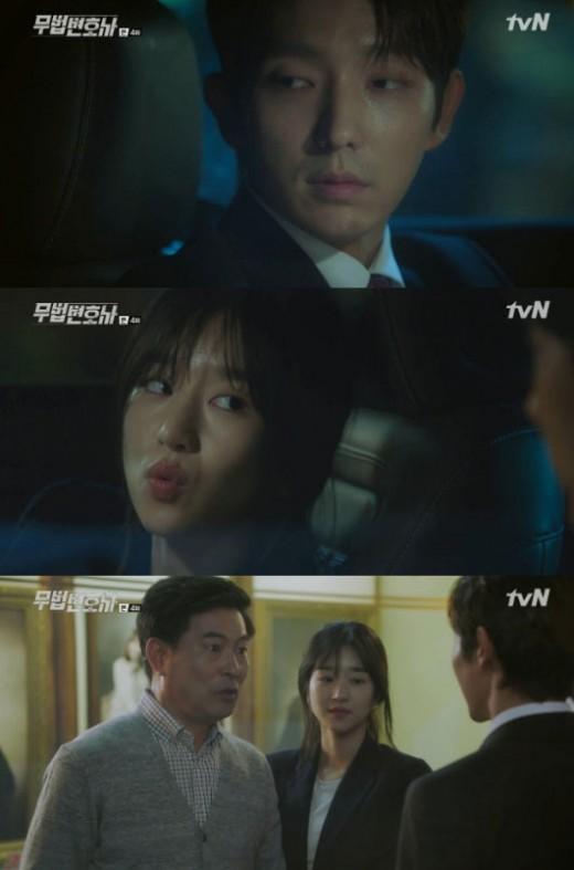 """'무법변호사' 서예지, 매너남 된 이준기에 """"닭살 돋아"""""""