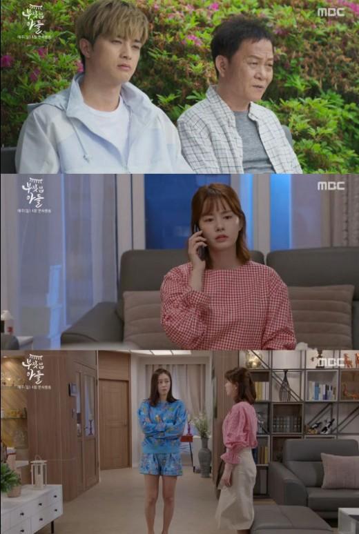 """'부잣집아들' 홍수현, 김주현에 """"차라리 김지훈과 헤어져라"""""""
