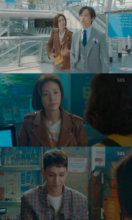 '훈남정음' 황정음, 남궁민 오해 후 민망…최태준에 하소연