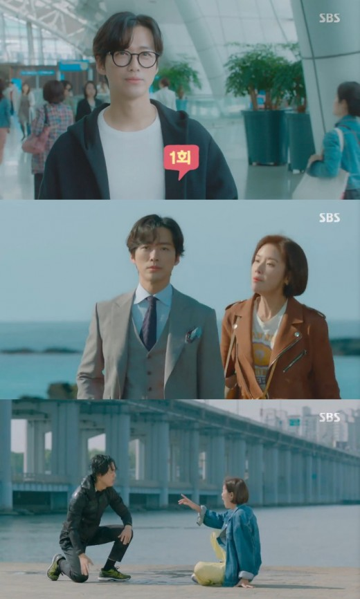 첫방 '훈남정음' 남궁민X황정음, 공항→한강 재회…인연 시작