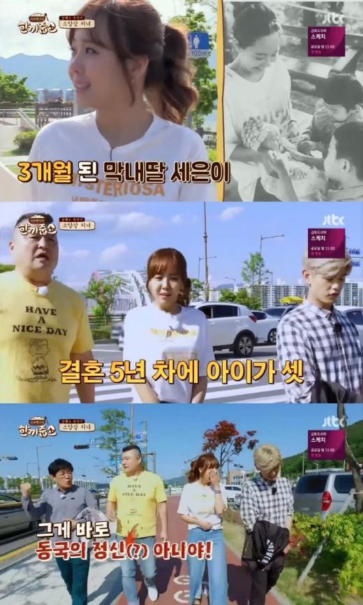 """'백종원♥' 소유진 """"결혼 5년차에 아이가 셋"""" (한끼줍쇼)"""