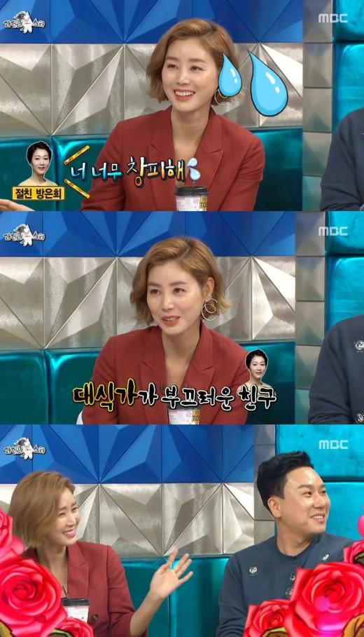 """'라스' 예쁜누나 김성령 """"이상민에 밥 사주고 싶어"""""""