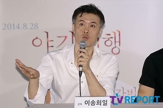 """이송희일 감독 동성감독 성추행 논란 """"게이인 줄 알고.."""""""
