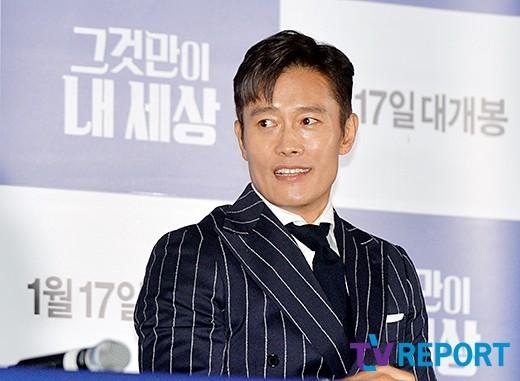 """이병헌 측 """"'남산의 부장들' 김재규役 긍정검토중"""""""