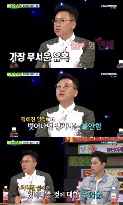 """'비스' 이상민 """"음주·연애, 가장 무서운 유혹…공황장애 때문""""_이미지"""