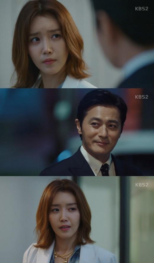 """'슈츠' 장동건, 채정안에 """"언제부터 날 좋아했어?"""" 짓궂은♥_이미지"""