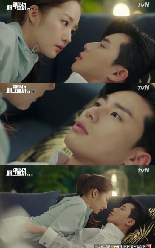 '김비서가 왜그럴까' 박서준♥박민영, 질투는 꿀잼의 힘_이미지