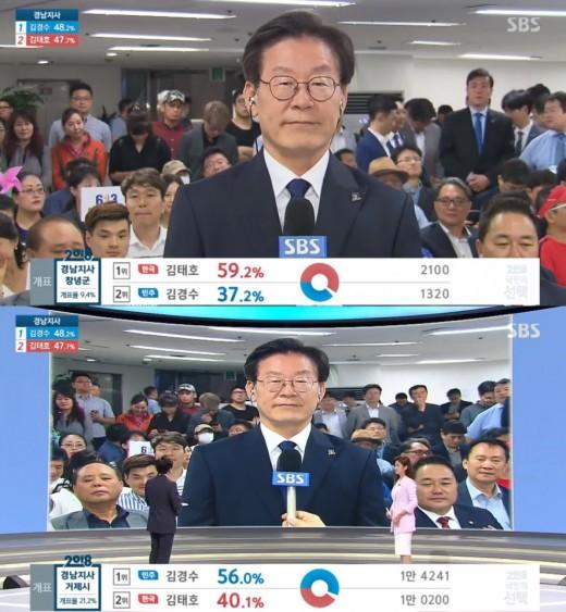 """'개표방송' 이재명 당선확실 소감 """"스캔들 가려 판단""""_이미지"""