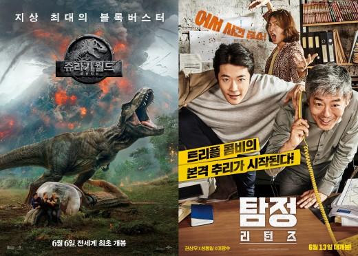 '쥬라기월드' 400만…'탐정2' 선거일 2위 출발