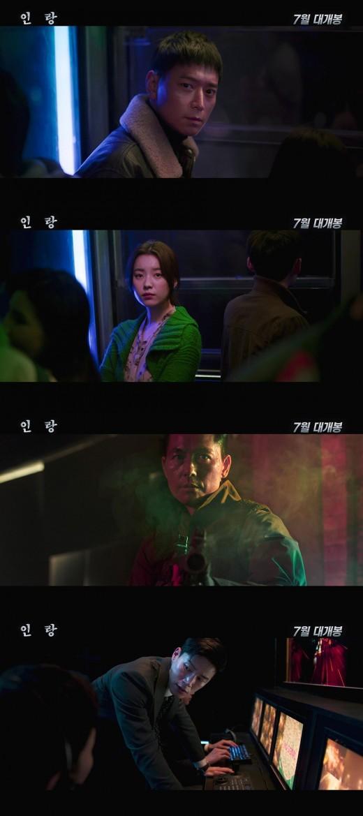 김지운x강동원 '인랑' 예고편 최초공개…늑대라 불린 인간병기