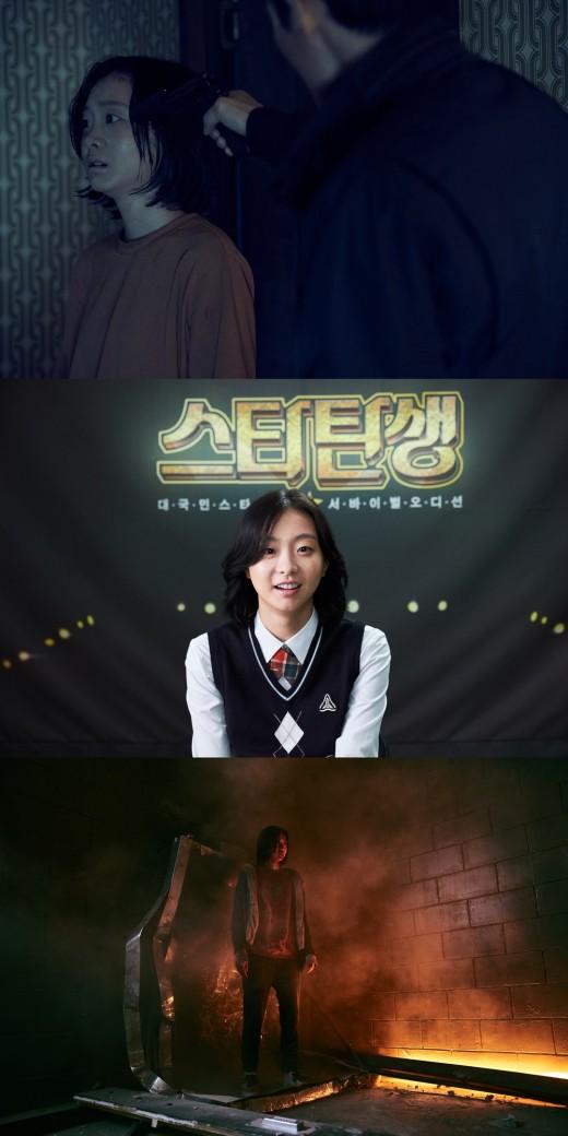 '마녀' 김다미부터 최우식까지…미공개 스틸 대방출_이미지